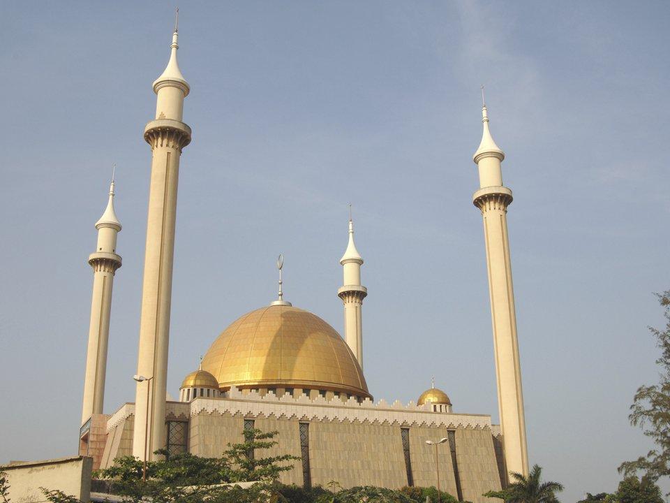 Нигерия поиск отеля на сайте