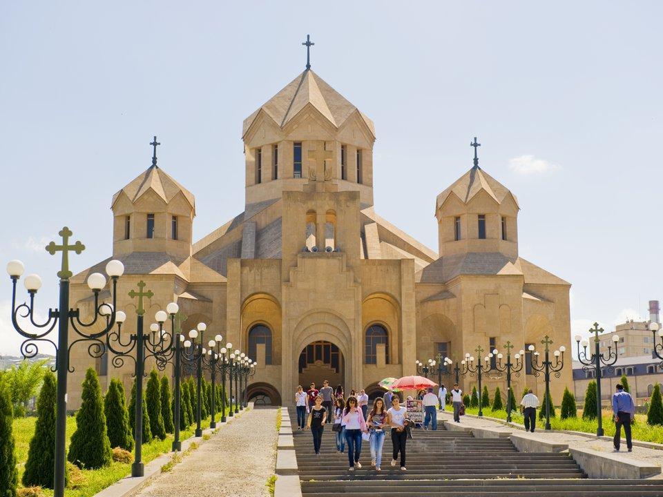 Армения