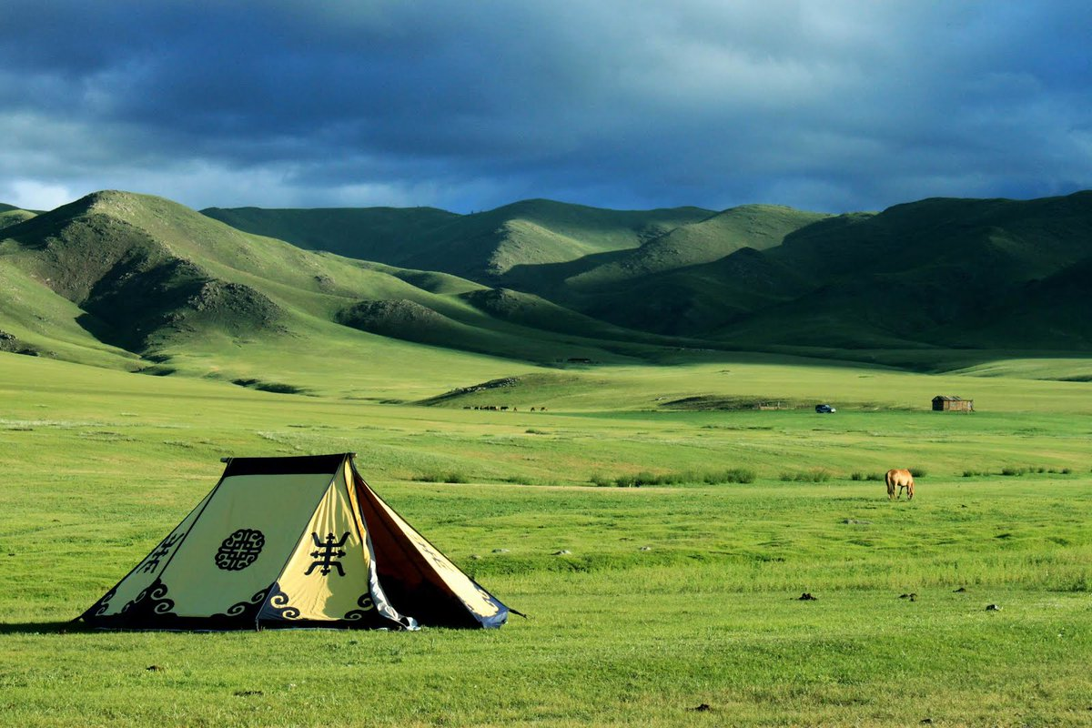 Mongolia hotel search on site