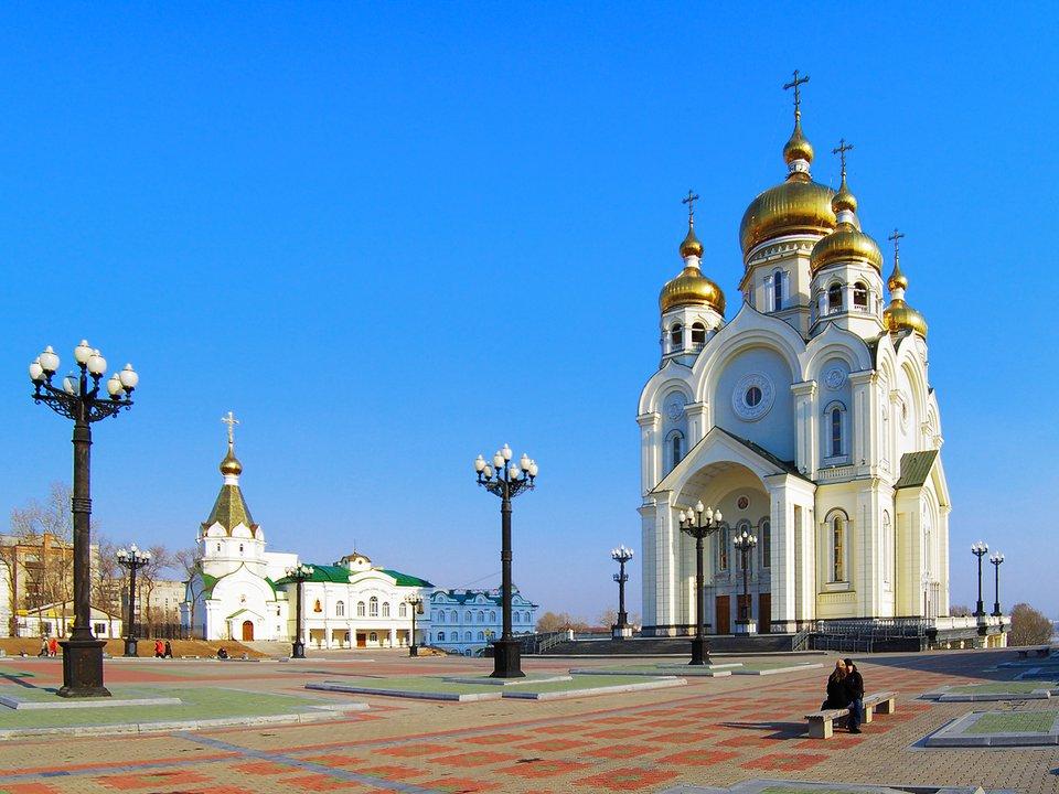 Russia