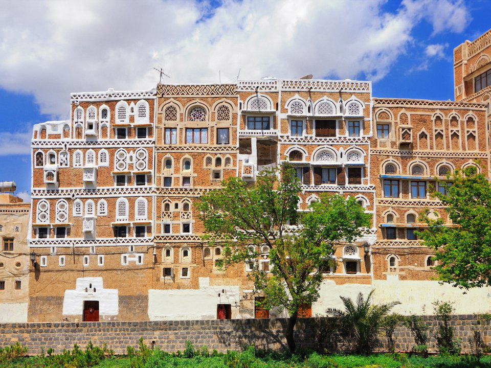 Yemen hotel search on site