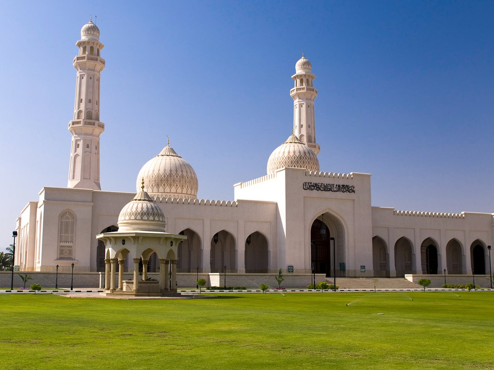 Oman hotel search on booking