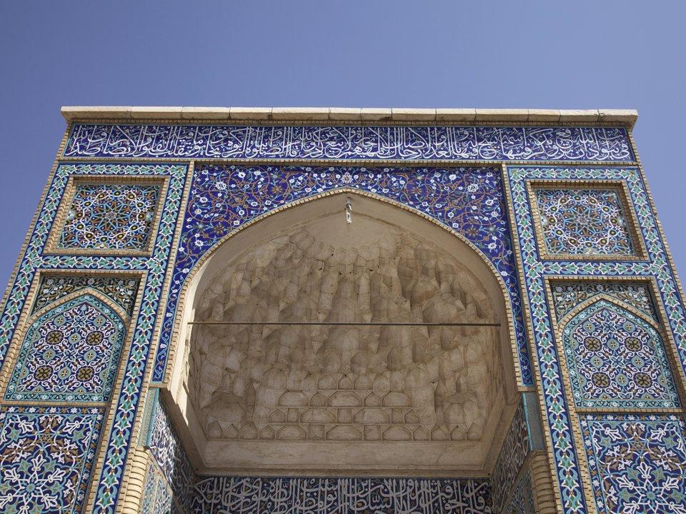 Iran hotel search on site