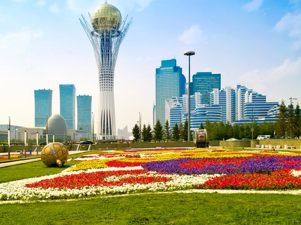 Kazakhstan hotel search on site
